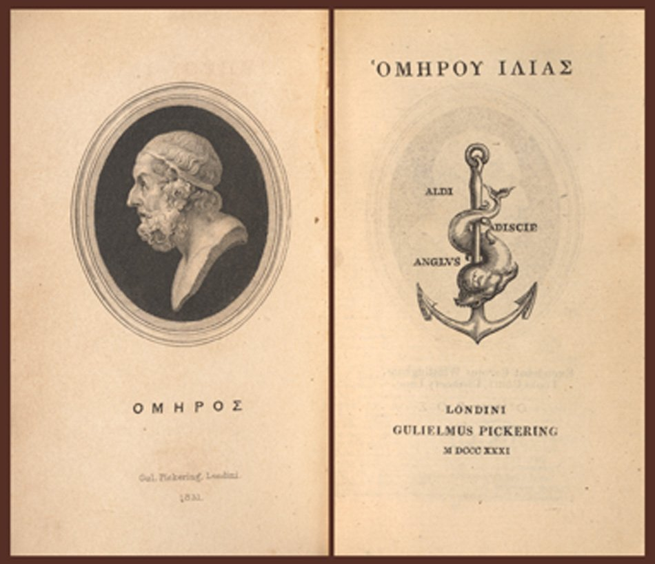 Title page for miniature edition of the Iliad and Odyssey