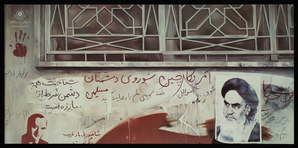 Graffiti Wall with Ayatollah Khomeini and 'Ali Shariati