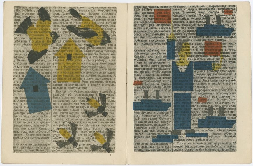 Children's stencils overlaid on book pages.