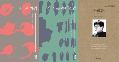 A book cover with abstract designs and a photo of a man wearing glasses.