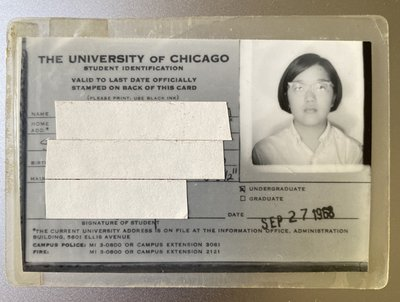 University of Chicago Student Identification card with photo