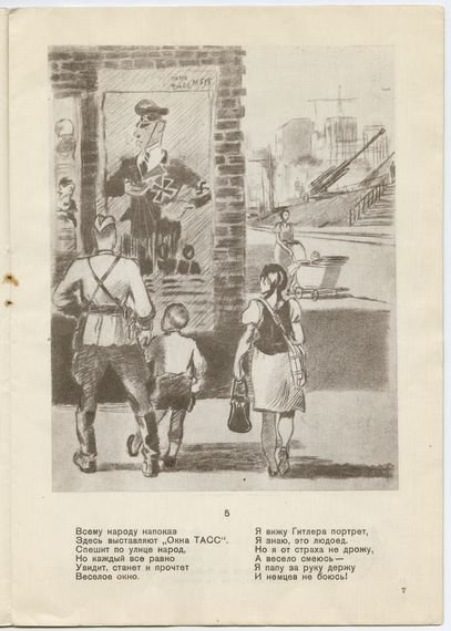 A soldier and two children face a poster on a brick wall.