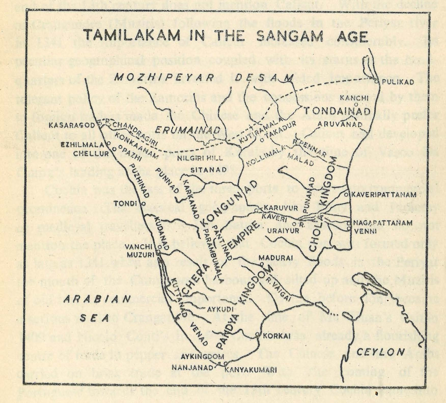 An old map of southern India, noting bodies of water, empires, and cities.
