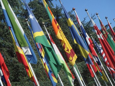 Avenue of Flags at the UN Building - photo