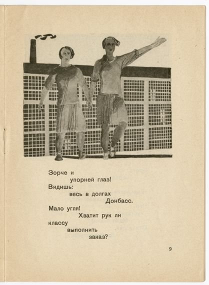 Two women sing on a bridge.