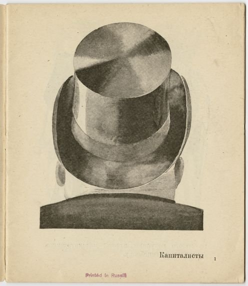 Illustration: Back view of man with top hat.
