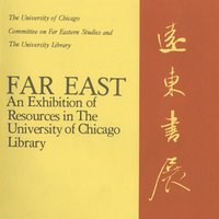 Far East Exhibition