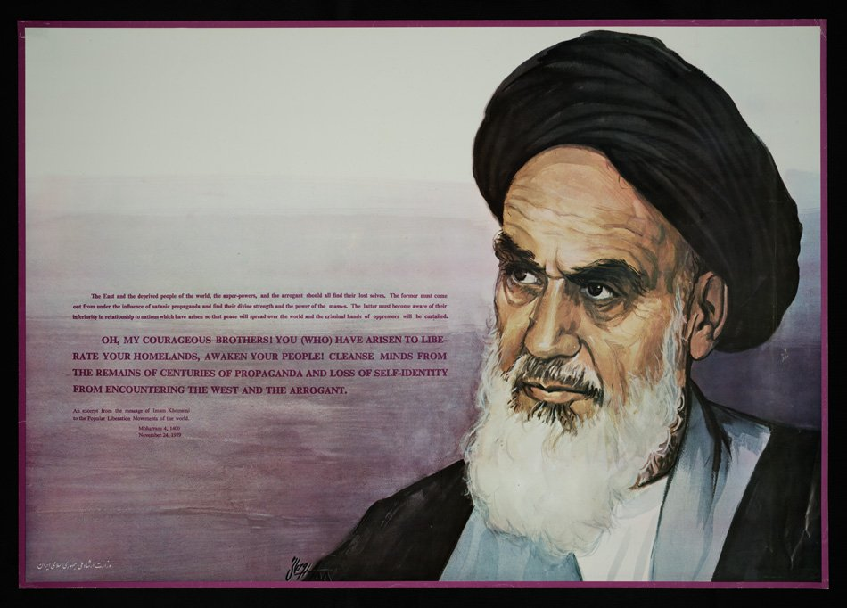 Portrait of Ayatollah Khomeini with Speech Excerpt