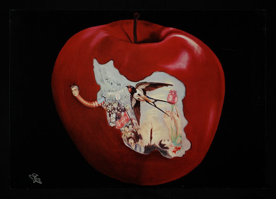 Iran Apple with Shah Worm