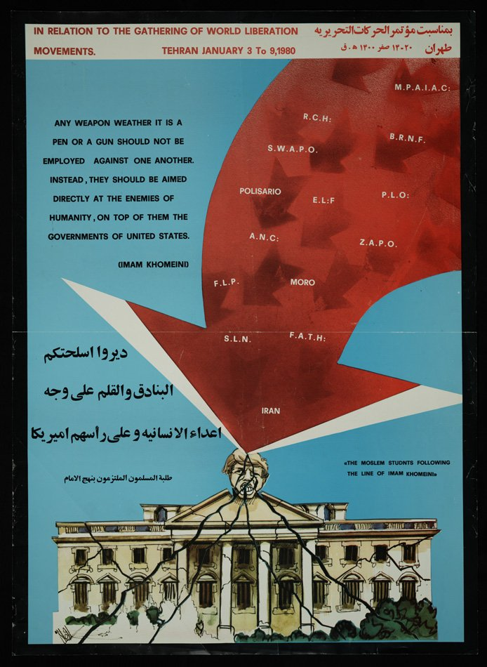 Advertisement for Gathering of World Liberation Movements, Tehran