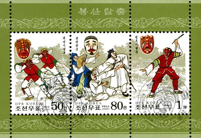 North Korean stamps depicting a traditional Korean Bongsan masked dance